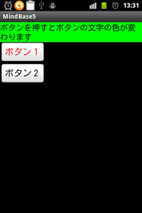 20130603eventlistnersample_3