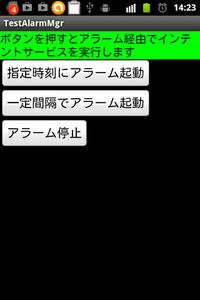 Alarmmgrtop_2